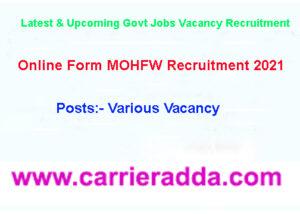 MOHFW Recruitment