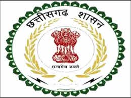 Balrampur District Recruitment