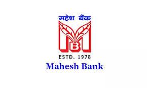 AP Mahesh Bank Recruitment