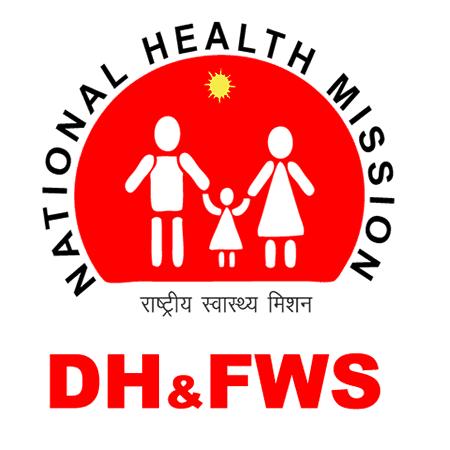 DHFWS Uttar Dinajpur Recruitment